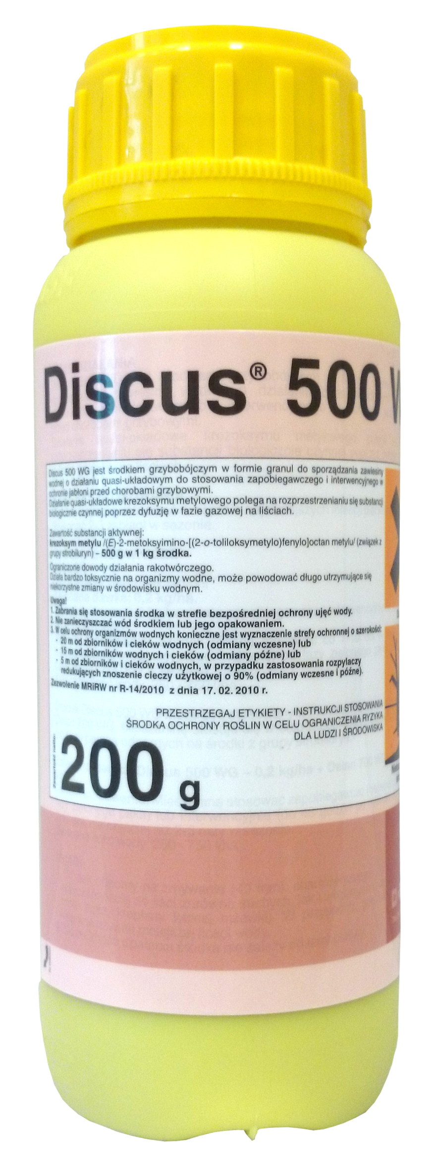 discus 500